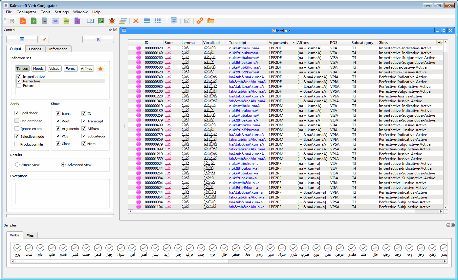 arabic text generator